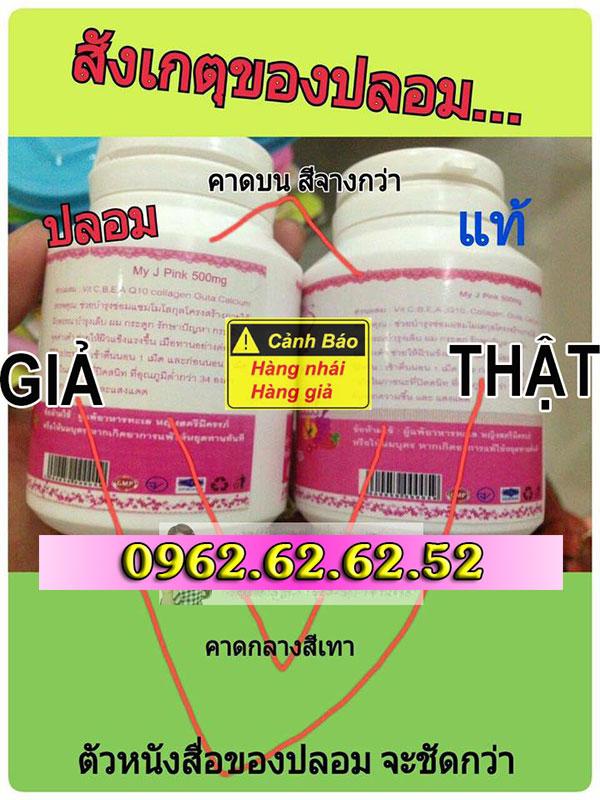 thao-duoc-trang-da-my-j-pink-5